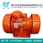 YBZQ-30-6防爆振动电机 隔爆型振动源三相异步电动机