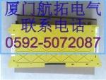 A16B-3200-0260