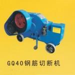 华欣GQ40钢筋切断机 成都钢筋切断机价格