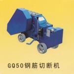 华欣机械 GQ50钢筋切断机 四川切断机价格