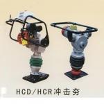 HCD-HCR汽油电动冲击夯