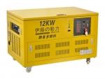 伊藤12kw汽油发电机价格
