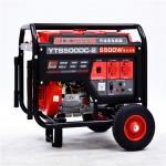 YT7600DCE-2 便携式汽油发电机