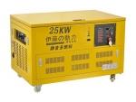 静音式25千瓦汽油发电机