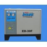 台湾捷豹30HP冷冻式干燥机 品质可靠