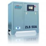 ZLS 50A同轴异步空气压缩机 超级节能高达30%