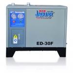 ED冷凍式干燥機 低露點 高效專業的氣液分離器