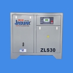 ZLS30普通直联传动 螺杆式空气压缩机 低转速、低噪音