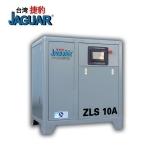 台湾捷豹 异步同轴螺杆空压机ZLS10A  7.5KW 特价