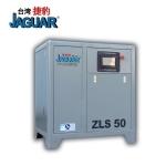 台湾捷豹 螺杆式空压机 ZLS50螺杆式空压机价格 质量优