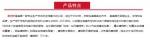 黄冈柴油发电机组 柴油发电机组多少钱 柴油发电机组