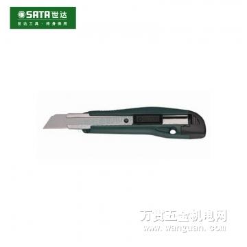 世达工具大号小号美工刀 9342厂家价格