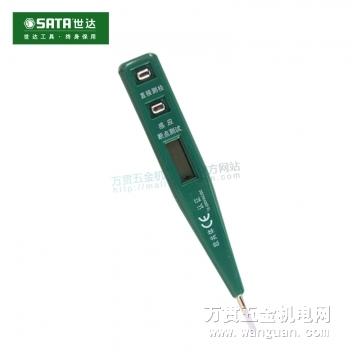 世达工具数显测电笔编号 62601厂家价格
