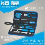 卡尔基本家用维修工具组合套装多功能五金手动8件套电工木工09
