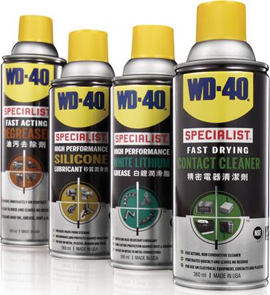 WD-40多用途 防锈剂 润滑剂 门锁防锈油 润滑油 WD4