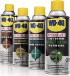 WD-40多用途 防銹劑 潤滑劑 門鎖防銹油 潤滑油 WD4