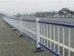 華禹標準型鋅鋼交通護欄市政道路隔離護欄廠家直銷
