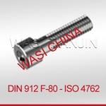 WASI万喜内六角圆柱头螺栓DIN912 ISO4762