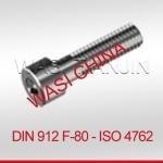 WASI万喜 A4-80 DIN912内六角圆柱头螺栓