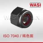 万喜尼龙自锁防松螺母ISO7040