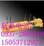DSG-2多功能拉轨器  拉轨器