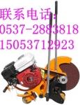 NGZ-6.5内燃锯轨机  锯轨机