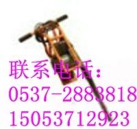 DX-350型电动捣固机,优质电动捣固机,电动铁路捣固镐