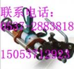 ZG-23型电动钢轨钻孔机  电动钢轨钻孔机