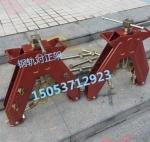 鑫宏GDJ-1型钢轨对轨架,钢轨对正架,钢轨调整器