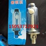 注油器,凿岩机注油器,FY200A注油器,FY200B注油器