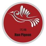 汉鸽Han pigeon