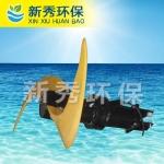 QJB型潜水推流器的重点注意事项