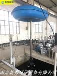 FQJB浮筒搅拌机安装方法及使用寿命