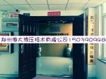 郑州海大液压技术有限公司供应派克液压泵