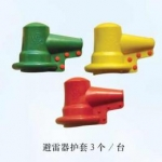 電力變壓器硅膠防護套 電力接線端子護套 避雷器護套