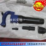 M22气动铆钉机  气动铆钉机原理 优质液压铆钉机