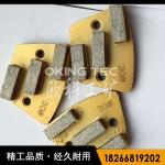 研磨機磨頭 品牌廠家生產混凝土地坪磨塊