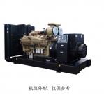 西南康明斯BF-C1100型柴油发电机组价格实惠