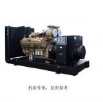 四川成都康明斯BF-C1250型柴油发电机组供应厂家
