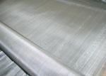 鞍山不锈钢席型网 不锈钢网 锈钢筛网厂家 价格优惠