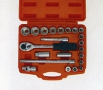 成都上海劳动牌22PC套筒组套手动工具现货批发供应