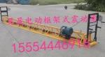 保證進口軸承的昊晟牌混凝土路面振動梁 整平機