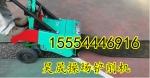 場地翻新舊涂層鏟削機 手推式聚乙氨脂鏟削機