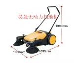 全球熱門無動力掃地機 清掃灰塵機 紙屑掃地機