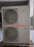 英鹏GYPEX防爆1匹风管机,供电局防爆风管式空调BKFR-