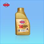 DOT-4 刹车油 刹车液 离合系统用油