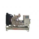 康明斯 东康4BT系列 柴油发电机组