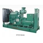 康明斯 重康K19系列 柴油发电机组