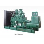 康明斯KTA38系列機組 500-1300KW 成都柴油發電
