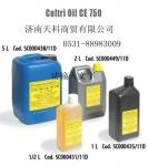 意大利科爾奇CE750合成潤滑油